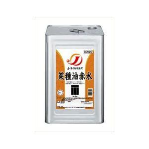Jオイル 菜種油赤水 16.5kg缶|toshimaya