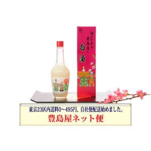 豊島屋の白酒 180ml