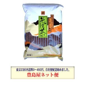日穀 そば茶 1kg|toshimaya