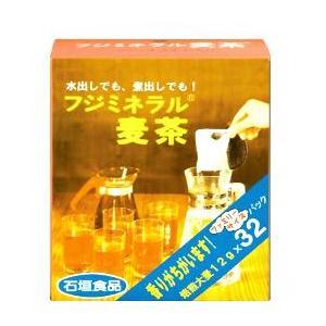 フジミネラル麦茶 12g×32パック toshimaya