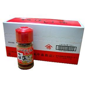やげん堀 七味唐辛子 18g瓶×10|toshimaya