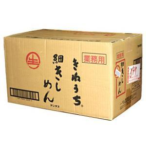 サンサス 生きしめん(細) 180g×60入|toshimaya