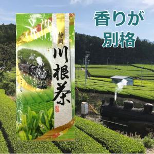緑茶 茶葉 便秘 解消 お茶 令和2年度新茶【生真面目茶師が作った飲んで食べる川根茶100g4袋セット】|toshinsabo