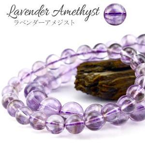 ラベンダー アメジストファントム ブレスレット メール便可 [M便 1/10]|tosho-stones