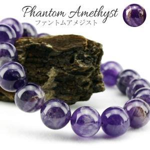ファントムアメジスト ブレスレット アメジスト メール便可 [M便 1/10]|tosho-stones