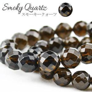 スモーキークォーツ ブレスレット 64面カット 煙水晶 スモーキー メール便可 [M便 1/10] tosho-stones