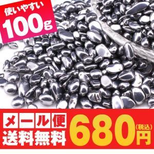 テラヘルツ さざれ さざれ石 100g 選べる大・中・小サイズ メール便送料無料|tosho-stones