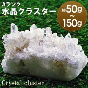 水晶クラスター Aクラス ブラジル産 パワーストーン 772-3