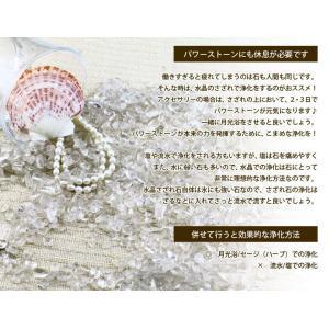 水晶さざれ石 クリスタルクォーツ さざれ-小 メール便可 [M便 1/2] 973-8 tosho-stones 03