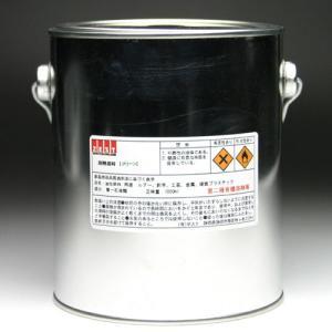 【耐熱塗料】プロ仕様の耐熱塗料900ml【グリーン】