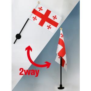 クロアチア国旗(ミニフラッグ)