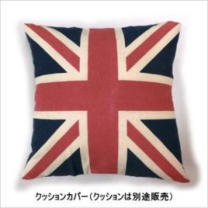 世界の国旗図柄 クッションカバー(クッションは含まれていません・別途ご用意ください) 国旗をモチーフ...