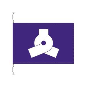 ※こちらの都道府県旗は受注後に生産いたします。 お届けに7〜10日程度の納期をいただきます。  [卓...