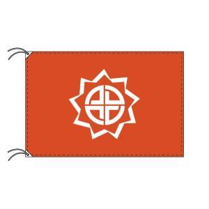 前橋市の市旗 (群馬県・県庁所在...