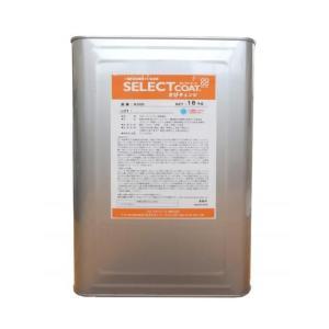 さびチェンジ セレクトコートN300(錆転換型防錆コーティング剤)業務用 お徳な 16kg入り 代引き不可|tosshop