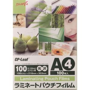 ラミネートフィルムA4サイズ(100ミクロン)100枚入り 10箱セット フジプラ製 【送料無料】 tosshop