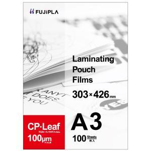 ラミネートフィルムA3サイズ(100ミクロン)100枚入り フジプラ製 tosshop