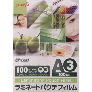 ラミネートフィルム  A3サイズ(100ミクロン)100枚入/箱 5箱セット【送料無料】 tosshop