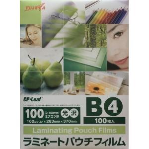 ラミネートフィルム  B4サイズ(100ミクロン)100枚入/箱 5箱セット フジプラ製【送料無料】 tosshop