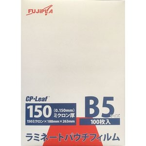 ラミネートフィルムB5サイズ 厚口 (150ミクロン)100枚入り フジプラ製 tosshop
