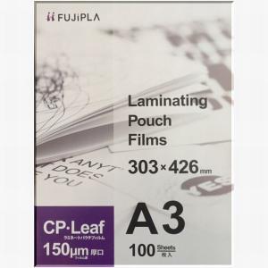 ラミネートフィルムA3サイズ 厚口(150ミクロン)100枚入り フジプラ製 tosshop
