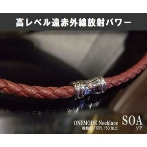 ONEMODE 機能性ネックレス SOA エンジ【代引き不可】|tosshop