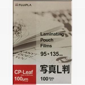 フジプラ ラミネートフィルム B7(写真L)サイズ 95mm×135mm 100枚入 tosshop