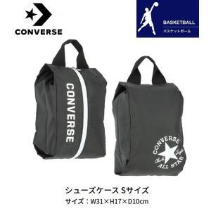 コンバース(converse) シューズケース(S) W31×H17×D10cm バスケットボール用品 ブラック×ホワイト C2001097-1911 totai