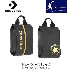 コンバース(converse) シューズケース(S) W31×H17×D10cm バスケットボール用品 ブラック×ゴールド C2001097-1983 totai