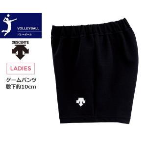 デサント(DESCENTE) ウィメンズゲームパンツ 股下約10cm バレーボールウェア ブラック DSP6092W-BLK|totai