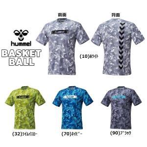ヒュンメル(hummel) バスケット昇華半袖Tシャツ 男女兼用 バスケットボールウェア HAPB4010|totai