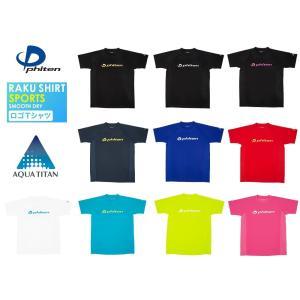 ファイテン phiten 半袖 tシャツ RAKUシャツSPORTS スムースドライ メンズ レディース JASPOサイズ規格|totai