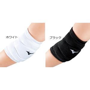 ミズノ(mizuno) ひじサポーター ショート丈 1個入り バレーボール用品 V2MY8014 totai