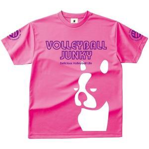 バレーボールジャンキー バレーボール 半袖ポリTシャツ-アタックNO1 メンズ レディース VJ16002-79 蛍光ピンク|totai