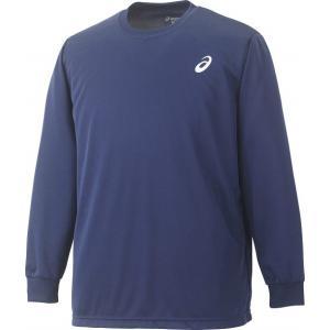 ベーシックで合わせやすいロングTシャツです。 《背面は無地になります。》  サイバードライ ・汗を素...