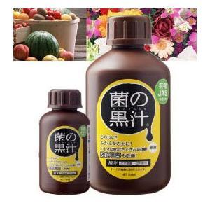 菌の黒汁 500ミリリットル|totalbox