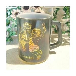 フェデラル 星座シリーズ ふたご座 ジェミニ(Gemini)マグカップ|totalbox