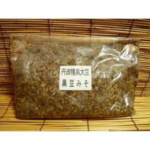 【1kg】黒豆みそ 1kg|totalbox|02