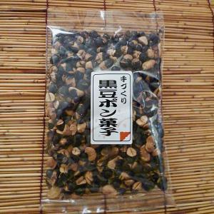 ポン菓子(素材そのまま)180g|totalbox