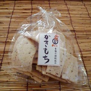揚げ かきもち(赤米入り)100g|totalbox