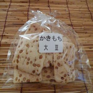揚げ かきもち(白大豆)100g|totalbox