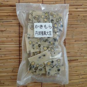 乾燥 かきもち(黒豆)300g|totalbox