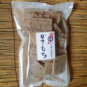 乾燥 かきもち(赤米)300g|totalbox