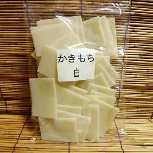 乾燥 かきもち(白)300g|totalbox