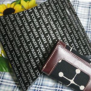 【イームズ&ジラルド生地×牛革】キーケース ブラック|totalbox