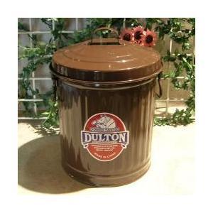 ダルトン dulton ガベージ缶 ミニL 10L  ブラウン|totalbox