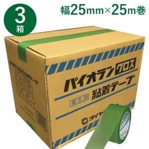 養生テープ ダイヤテックス パイオランクロス(...の関連商品8