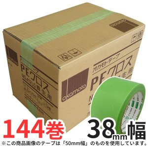 養生テープ オカモト PEクロス No.412(ライトグリーン) 38mm×25m (計144巻) ...