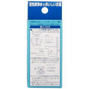 タイガー 浄水マイコン電気ポット用活性炭カ-トリッジ PDE-J100-|totasu888