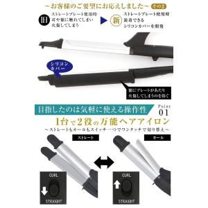 SALONMOON 2way ヘアアイロン ストレート & カール 32mm 2018年 進化版 誤動作防止機能 新搭載 イオン セラミック|totasu888